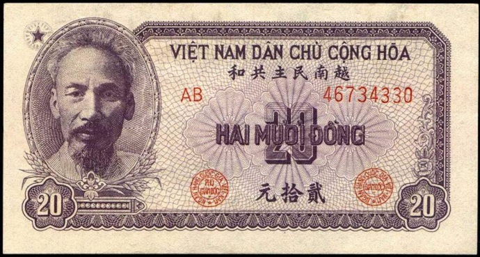paper money issued by the national bank of vietnam in 1951 - numismondo
