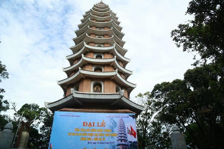 vietnam photos - ba vi national park