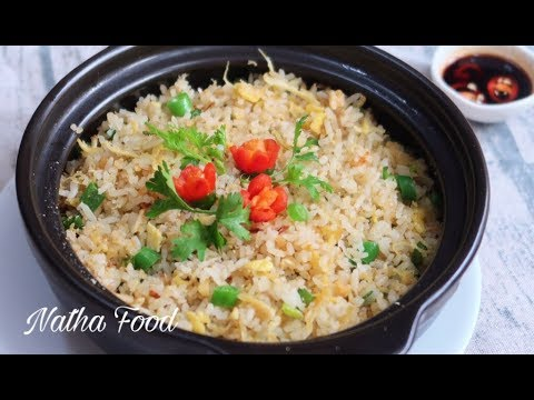 Vietnamese Homemade Fried Rice With Salty Fish Recipe